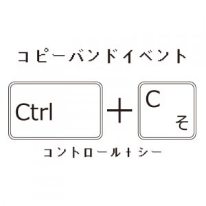 ctrl_c