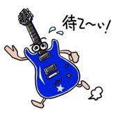 スクリーンショット 2015-09-13 14.46.38