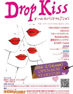 Drop-Kiss-5jpg-234x300