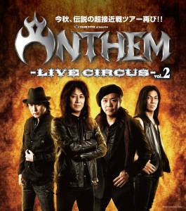 Anthem2016_LiveCircusHP-265x300