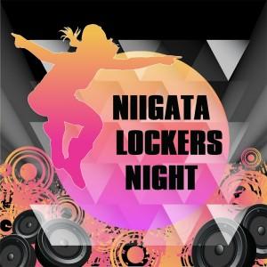 NLN_logo-300x300