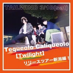 TAILWIND-300x300