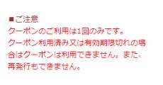 FireShot Capture 41 - CNモバイル_ - http___www.clubnets.co.jp_mobile_i