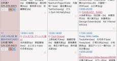 スクリーンショット 2018-01-15 16.46.17