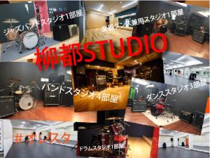 スタジオ集合写真インスタっぽいやつ