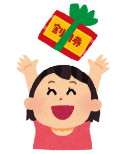 present_happy_girl