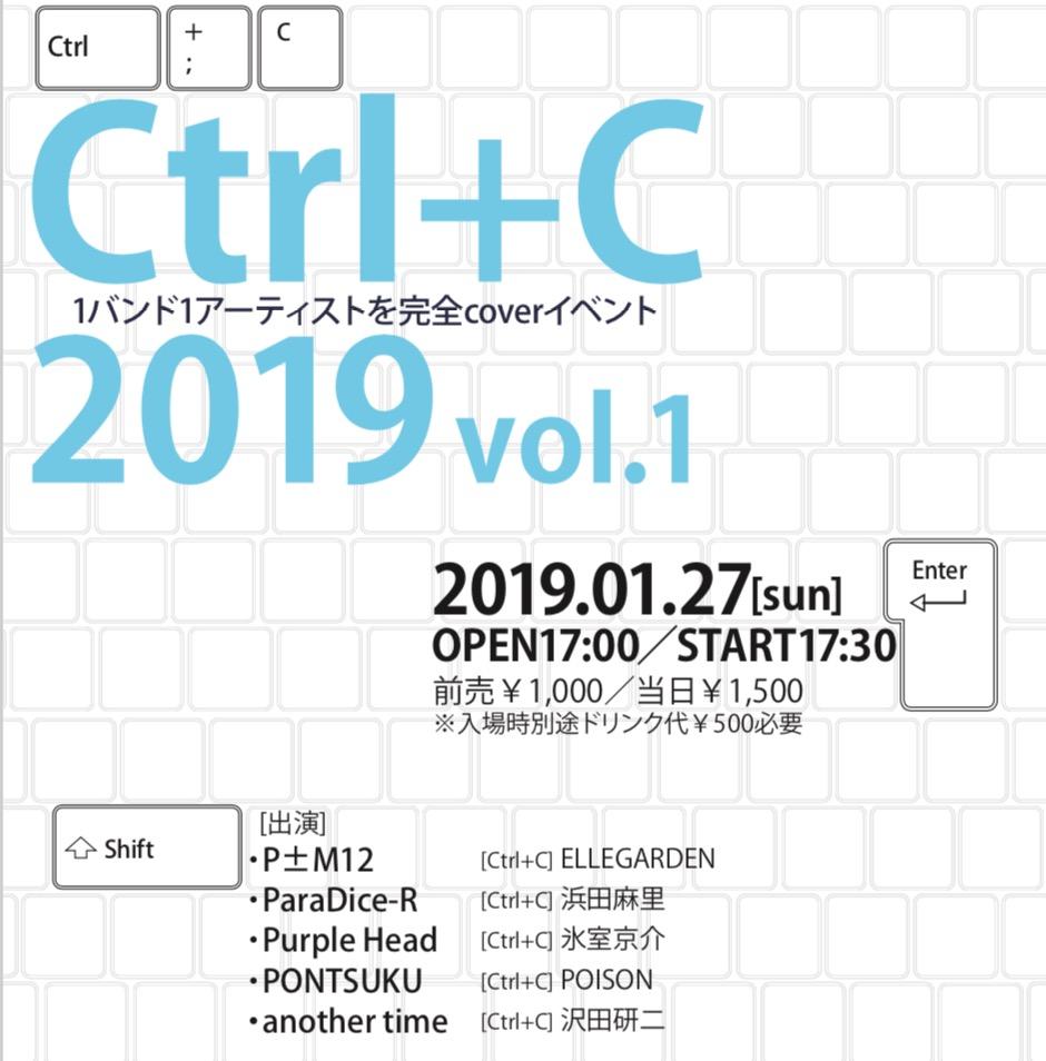 スクリーンショット 2019-01-26 18.53.10