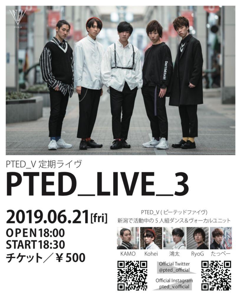 スクリーンショット 2019-06-17 12.45.33