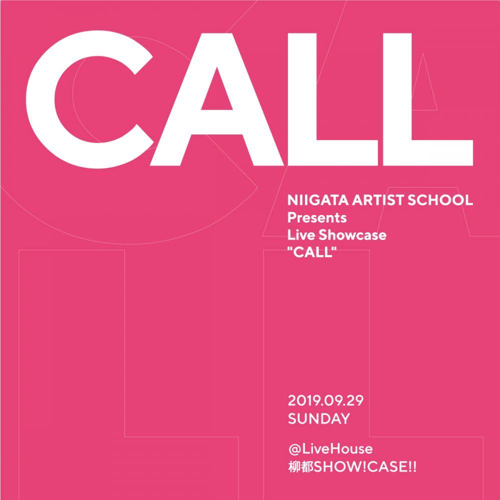NAS_call_sns