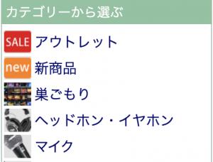スクリーンショット 2020-05-01 17.41.43