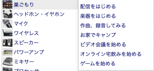 スクリーンショット 2020-05-01 17.45.46