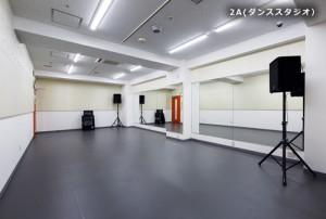 2Aスタジオ