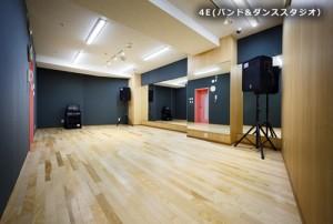 4Eスタジオ